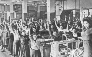 Производственные занятия