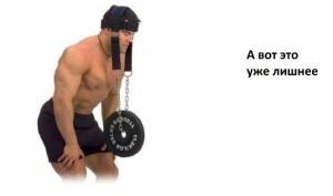 Упражнение на шею