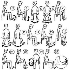 Упражнения для ног сидя