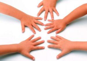 Пять рук
