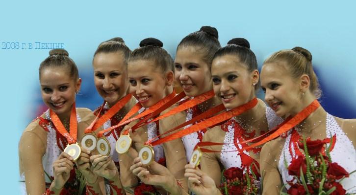 Чемпионки