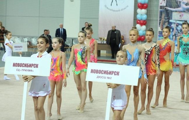 Соревнования в Новосибирске