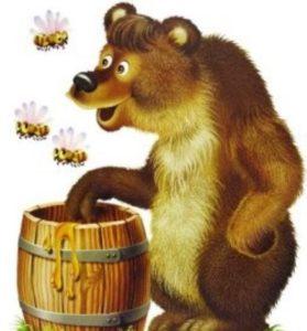 С медом