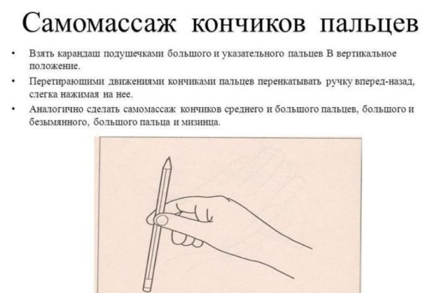 для достать указательным пальцем кончик носа обязательного таможенному